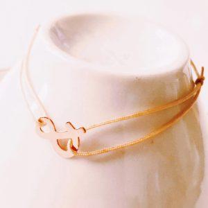 Armband-and-roségold